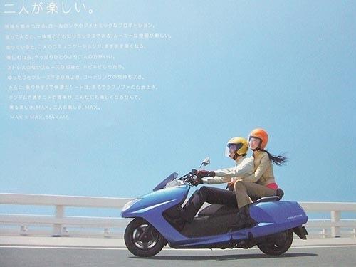 必見!ラインナップ豊富で魅力的な250ccスクーターの世界をご紹介。のサムネイル画像