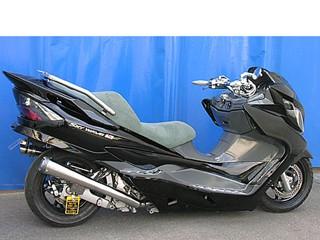 人気のビッグスクーター!スズキ・スカイウェイブをカスタム!のサムネイル画像