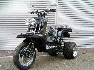 安心して下さい!コケませんよ!三輪バイク、ジャイロXをカスタムのサムネイル画像