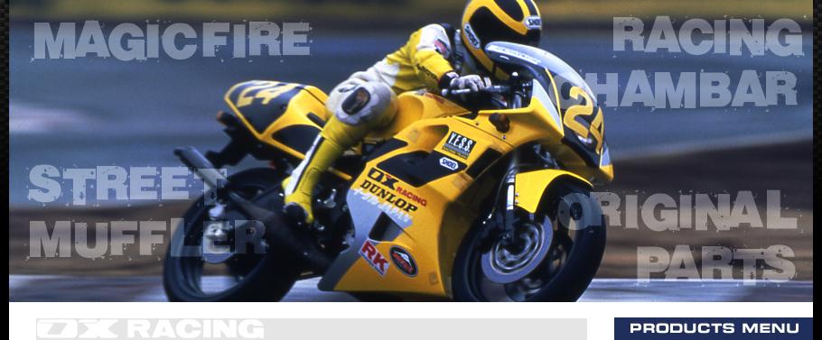 バイクに慣れてくればそろそろレーシングブーツを揃えませんか?のサムネイル画像