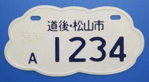記事番号:15820/アイテムID:439937の画像
