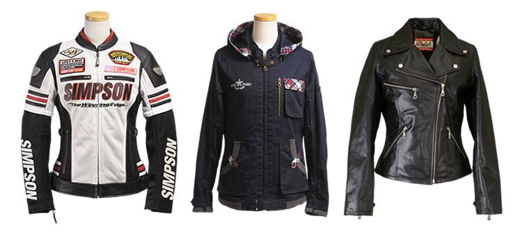 安全性だけでなくファッション性もUP!レディースバイクジャケット。のサムネイル画像