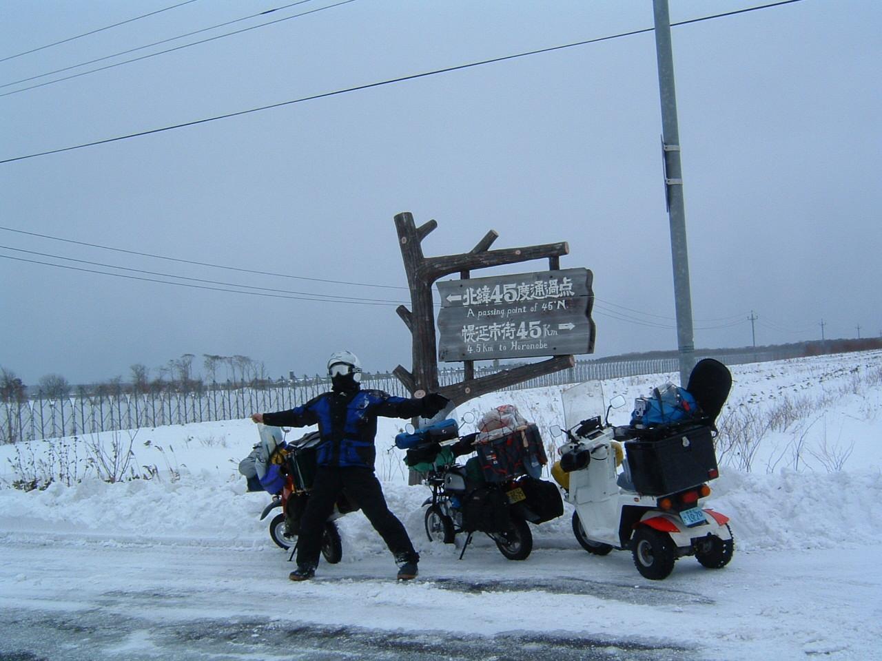 冬のツーリングもこれがあればへっちゃら!冬用バイクジャケット!のサムネイル画像