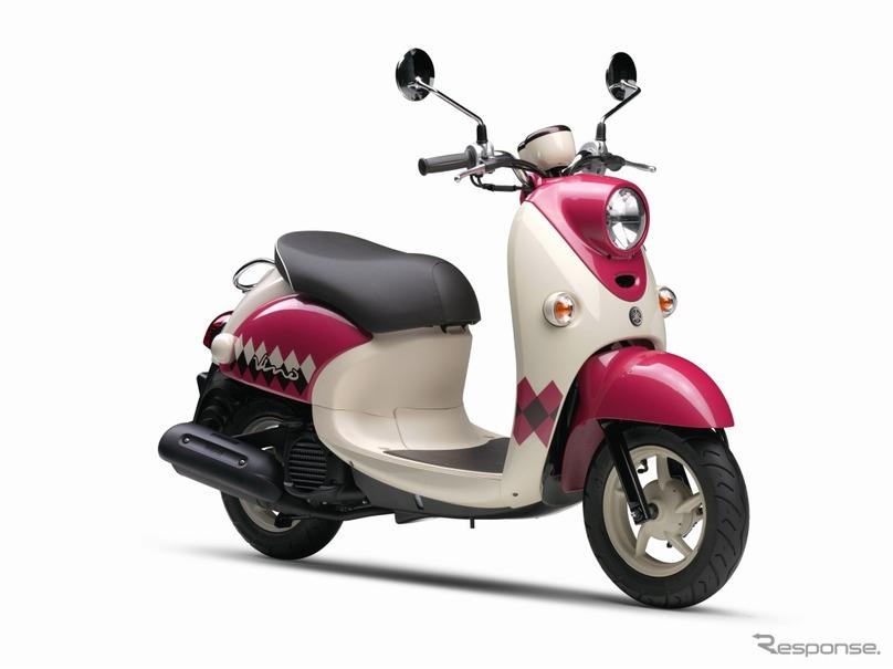 スクーターも免許は必要!今回はスクーター免許について紹介します。のサムネイル画像