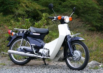 伝統的なビジネスバイク!ホンダ スーパーカブ90を中古購入する方法のサムネイル画像