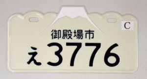 記事番号:11299/アイテムID:312425の画像